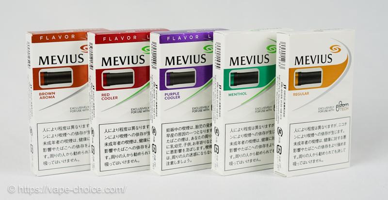 PloomTECH 5つのたばこカプセル