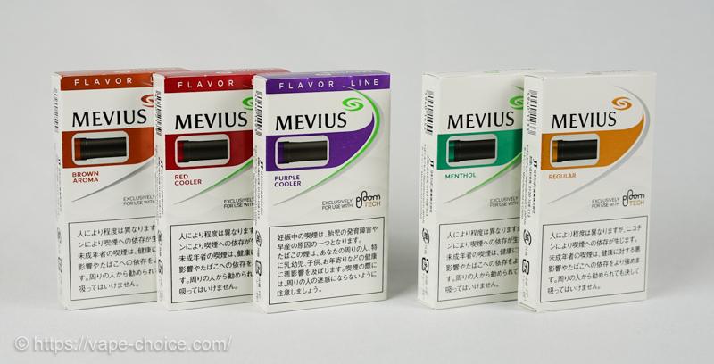 プルームテック たばこカプセル5種類