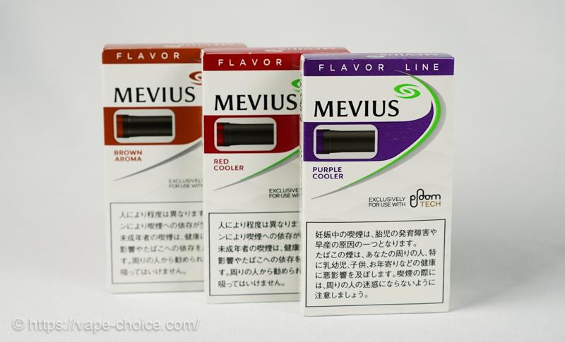 たばこカプセル フレーバーライン