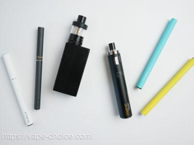いろんな電子タバコ