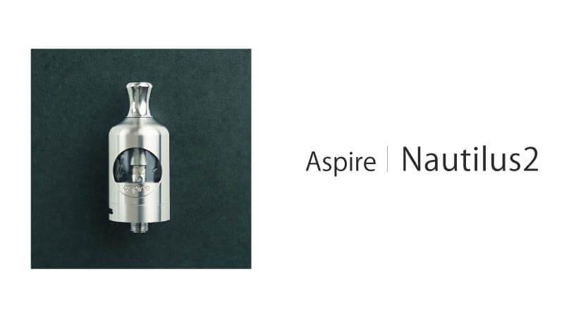 Aspire nautilus2